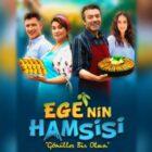 Ege'nin Hamsisi Müzikleri - Merhaba